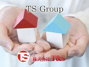 TSグループ